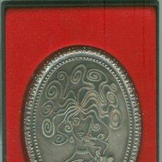 Trofeos y medallas: MEDALLA/PISAPAPELES CONMEMORATIVO SEBIME 1976 MAHÓN (MENORCA). Lote 46543609