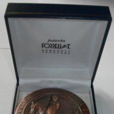 Trofeos y medallas: MEDALLA GREMI ANTICUARIS BARCELONA I PROVINCIA- I EXPOSICIÓN 1975 . FIRMA PUJOL. Lote 46713806