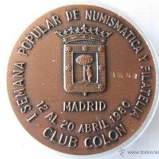 Trofeos y medallas: MEDALLA I SEMANA POPULAR DE NUMISMÁTICA Y FILATELIA. MADRID ABRIL 1980. NRO. 3651. Lote 46724820