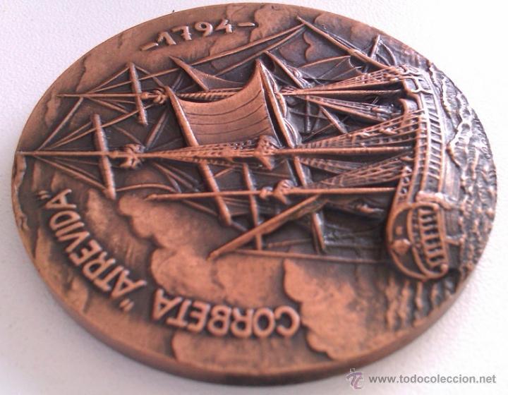 Trofeos y medallas: GRAN LOTE MEDALLAS SALON NAUTICO INTERNACIONAL Y DEL DEPORTE BARCELONA 1976, 1977 Y 1978 COBRE - Foto 4 - 46869385