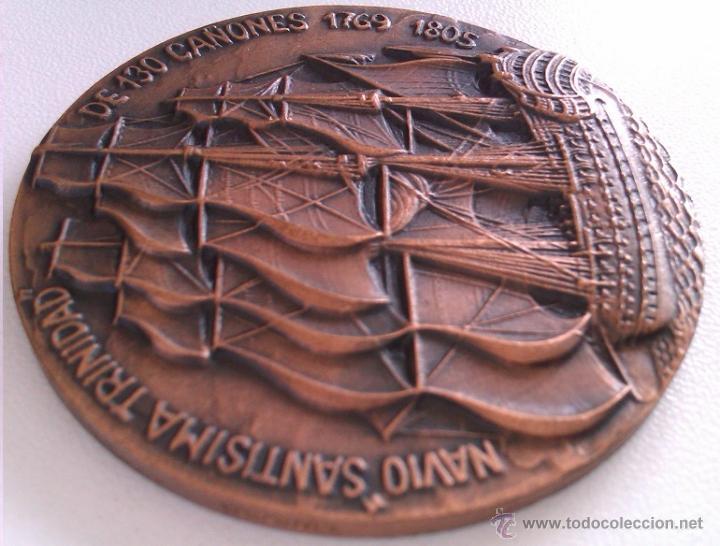 Trofeos y medallas: GRAN LOTE MEDALLAS SALON NAUTICO INTERNACIONAL Y DEL DEPORTE BARCELONA 1976, 1977 Y 1978 COBRE - Foto 7 - 46869385