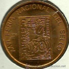 Trofeos y medallas: MEDALLA CONMEMORATIVA DE LA XXVI FERIA NACIONAL DEL SELLO - MADRID 1994. Lote 151430400