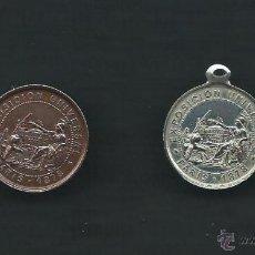 Trofeos y medallas - Medallas Conmemorativas Exposición Universal de París. 1878. - 47144009