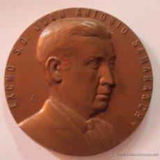 Trofeos y medallas: MEDALLA JUAN ANTONIO SAMARANCH COBRE 60MM DELEGADO NACIONAL DE EDUCACIÓN FÍSICA Y DEPORTES. Lote 47336669