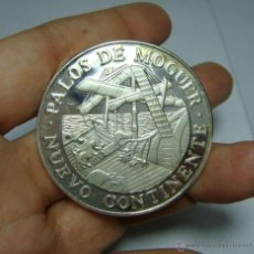 Trofeos y medallas: ONZA DE PLATA ( 999 MILÉSIMAS ) 1492-1992 QUINTO ANIVERSARIO PALOS DE MOGUER NUEVO CONTINENTE. Lote 48423255