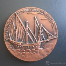 Trofeos y medallas: MEDALLA JABEQUE ARMADO DE UN EXVOTO, 1785. MUSEO MARÍTIMO. XI SALÓN NAÚTICO INTERNACIONAL. BARCELONA. Lote 48569433