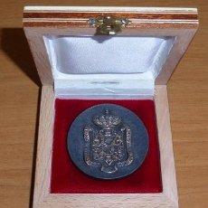 Trofeos y medallas: MEDALLA CONMEMORATIVA GRANADA. Lote 48633626