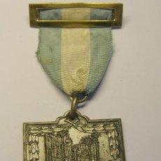 Trofeos y medallas: MEDALLA ESCOLAR PREMIO ESPECIAL. AÑO 1957.. Lote 49527937