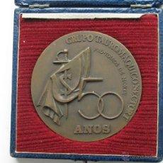 Trofeos y medallas: MEDALLA GRUPO TAUROMÁQUICO SECTOR 1 , 50 ANIVERSARIO . 1982. Lote 49959045