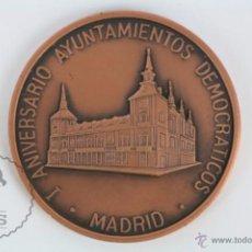 Trofeos y medallas: MEDALLA I ANIVERSARIO AYUNTAMIENTOS DEMOCRÁTICOS, MADRID - I SEMANA POPULAR NUMISMÁTICA.... Lote 49993419