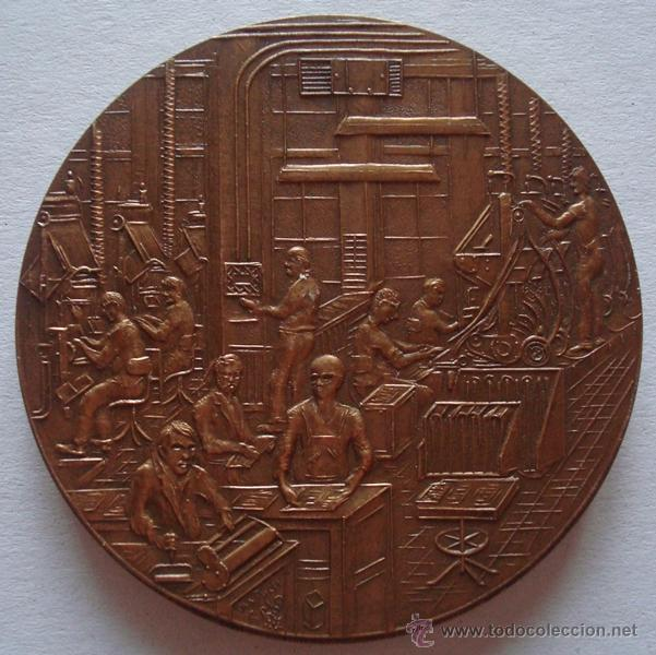 Trofeos y medallas: MEDALLA CONMEMORATIVA DEL CENTENARIO DEL JOURNAL OFFICIEL DECEMBRE 1880 - 1980 - Foto 2 - 50172260