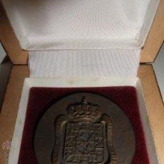 Trofeos y medallas: PRECIOSA MEDALLA DE LA LEAL CELEBERRIMA Y HEROICA CIUDAD DE GRANADA EN CAJA. Lote 50378539