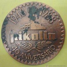 Trofeos y medallas: MEDALLA PIKOLIN 40 ANIVERSARIO. 1948. 1988. Lote 50547873