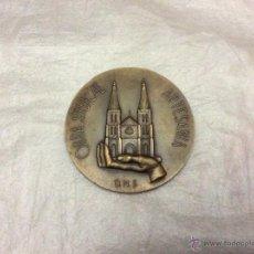 Trophies and Medals - MEDALLA BRONCE OBRA SINDICAL ARTESANOS INVÁLIDOS EXPOSICIÓN NACIONAL 1958 - 51633343