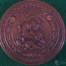 Trofeos y medallas: MEDALLA A SANT JORDI I CATALUNYA, XV EXHIBICIO FILATELICA I NUMISMATICA, Nº190 EN CANTO.. Lote 51980381