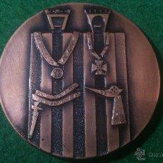 Trofeos y medallas: XXXVIII EXFILGRAMENET 1995, DE PUJOL. Lote 52126382