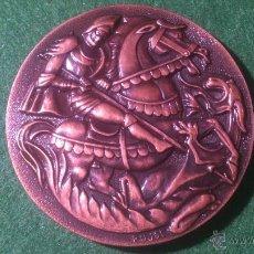 Trofeos y medallas: MEDALLA A SANT JORDI I CATALUNYA, XXII EXHIBICIO FILATELICA I NUMISMATICA, Nº014, DE PUJOL.. Lote 52145193