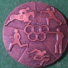 Trofeos y medallas: MEDALLA CAMPEONATO DE ESPAÑA DE PENTATLON MODERNO, 1978 DE PUJOL.. Lote 52282322
