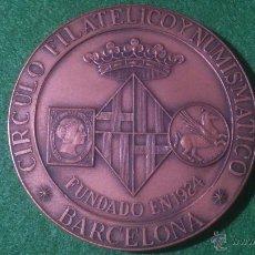Trofeos y medallas: MEDALLA 50 ANV. CIRCULO FILATELICO Y NUMISMATICO, BARCELONA 1924-1974, DE VALLMITJANA.. Lote 52331299
