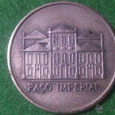 Trofeos y medallas: MEDALLA BRASILIANA 1989, RIO, PAÇO IMPERIAL. Lote 176131197