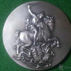 Trofeos y medallas: MEDALLA XVIII EXHIBICIÓ FILATELICA I NUMISTATICA, SANT JORDI, 1991 PLATA. Lote 52432189