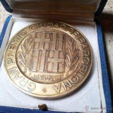 Trofeos y medallas: RARA MEDALLA PLATA GRAN PREMIO CIUDAD BARCELONA F.I.B.A. JUNIO 1967 F.E.B. BALONCESTO 1´80 . . Lote 52737253