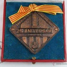 Trofeos y medallas: MEDALLA 25 ANIVERSARI MARISTES CHAMPAGNAT, DE BADALONA - MEDIDAS 8,5 X 8,5 CM. Lote 52993244