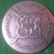Trofeos y medallas: MEDALLA 38 ANIVERSARI ATENEU SANTCUGATENC 1956-1994, F.C.S.F.,PLATA DE LEY, 925.. Lote 53048832