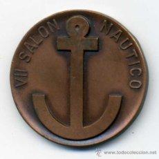 Trofeos y medallas: MEDALLA VII SALON NÁUTICO DE BARCELONA 1969. Lote 53184431