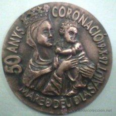 Trofeos y medallas: MEDALLA CONMEMORATIVA . Lote 53719027