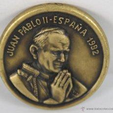 Trofeos y medallas: M-353. MEDALLA EN BRONCE JUAN PABLO II- ESPAÑA 1982.. Lote 45627480