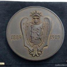 Trofeos y medallas: MEDALLA CONMEMORATIVA DEL CENTENARIO DE CAJA BADAJOZ. Lote 55115984
