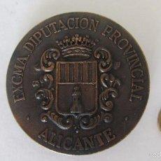 Trofeos y medallas: MEDALLA , EXCMA. DIPUTACION PROVINCIAL ALICANTE. Lote 55570227
