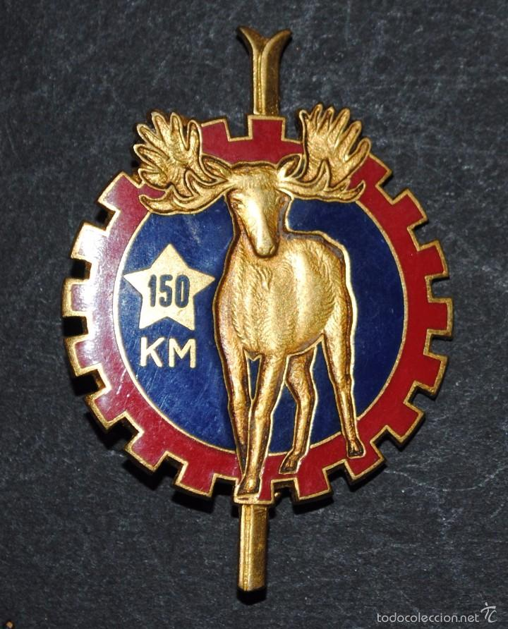 MEDALLA CONMEMORATIVA (Numismática - Medallería - Trofeos y Conmemorativas)