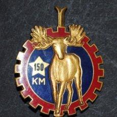 Trofeos y medallas: MEDALLA CONMEMORATIVA. Lote 56098223