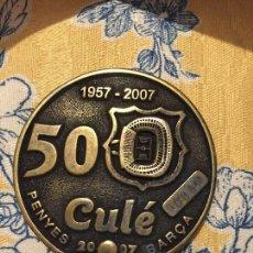 Trofeos y medallas: MONEDA OCTAVIANUM 2007, 50 ANIVERSARIO CAMP NOU. Lote 56125618