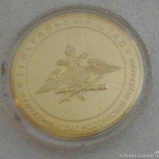Trofeos y medallas: MEDALLA MONEDA CONMEMORATIVA GRIEGA CHAPADA EN ORO. Lote 56174911
