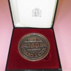 Trofeos y medallas: MEDALLÓN-GUARDIA CIVIL 150 AÑOS-1844.1994-COBRE-PAPEL-CAJA-NUEVA-78 MM.D-125 GRAMOS-VER FOTOS. Lote 56591478