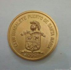 Trofeos y medallas: MEDALLA CONMEMORATIVA DEL CLUB GUADALETE.. Lote 57164016