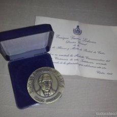 Trofeos y medallas: MEDALLA BRONCE CAJA DE AHORROS DE CADIZ PRIMER CENTENARIO CAJA ORIGINAL Y DOCUMENTO. Lote 57414228