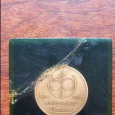 Trofeos y medallas: MEDALLA 50 ANIVERSARIO ROCA 1917-1967. Lote 57543482