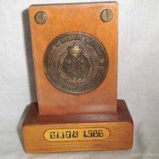 Trofeos y medallas: COLEGIO OFICIAL Y ASOCIACIONES DE INGENIEROS INDUSTRIALES DE ASTURIAS Y LEON.-JORNADAS TECNICAS 198. Lote 57973663