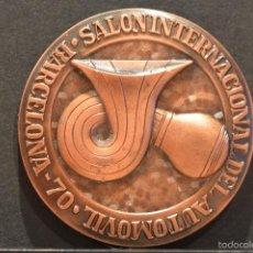 Trofeos y medallas: MEDALLA EN BRONCE DEL SALON INTERNACIONAL DEL AUTOMOVIL DE BARCELONA 1970 EXCELENTE CONSERVACION. Lote 58964875