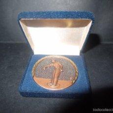 Trofeos y medallas: PRECIOSA MEDALLA DE PETANCA EN BRONCE,CEBRIAN, FUNDACION MUNICIPAL DE JUVENTUD Y DEPORTE CADIZ 1985. Lote 60814423