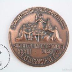 Trofeos y medallas: MEDALLA CONMEMORATIVA - 75 ANIVERSARI ESGLESIA PARROQUIAL, AÑO 1990 - STA. COLOMA GRAMENET. Lote 61320311