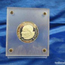 Trofeos y medallas: MONEDA CONMEMORATIVA DE JUAN PABLO II 16 DE OCTUBRE 1978 PLATA PURA. Lote 62069284