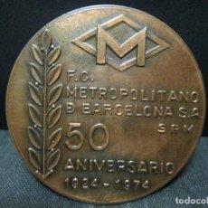Trofeos y medallas: 50 ANIVERSARIO FERROCARRIL METROPOLITANO DE BARCELONA 1924,1974. Lote 63992171