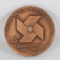Trofeos y medallas: M-284. MEDALLA CONMEMORATIVA EN BRONCE SALON DE LA INFANCIA Y DE LA JUVENTUD. 1977.. Lote 44301699