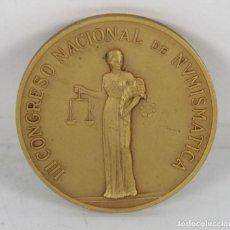 Trofeos y medallas: M-292. MEDALLA EN BRONCE DEL III CONGRESO NACIONAL DE NUMISMATICA. 1978.. Lote 44302296