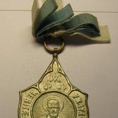 Trofeos y medallas: MEDALLA ANTIGUA ESCOLAR.. Lote 64669531
